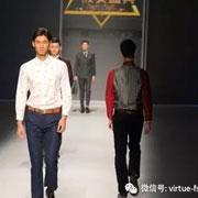 热烈祝贺富绅荣获广东省最具影响力男装品牌!