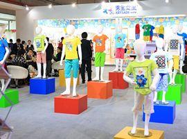 服装产业集群链式突围CHIC2017(春季)