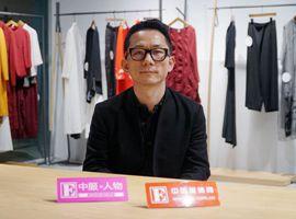 独家专访 | 迪凯创始人曾晓斌:设计师品牌无缝接轨商业,现代透视镜新绎大美东方