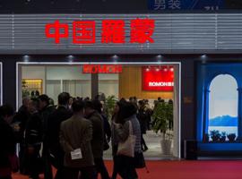 罗蒙全新亮相上海CHIC2017春季展 现场人流爆满