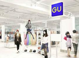 """在香港连开两店的""""低配优衣库""""GU前途难料"""