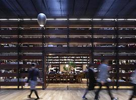 优衣库展示全球新总部 将是更快的创意中心