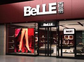 女鞋巨头百丽销售难抵下滑 鞋厂加快转型步伐