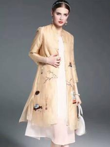 色弋瑞粉色时尚连衣裙