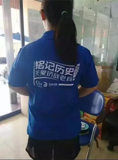 中山服裝廠