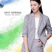 SUN MORE尚默2017春夏新品 彩色的记忆