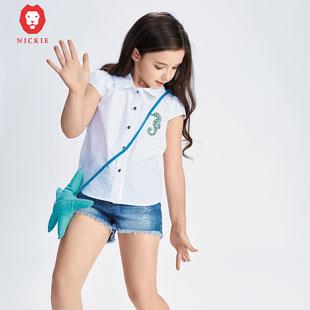 多彩世界  童装品牌NICKIE