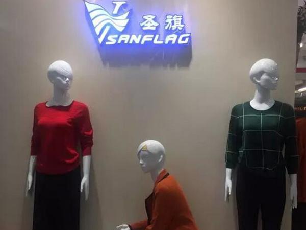 SANFLAG圣旗品牌终端实体店