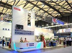 2017上海纺机展:迎接电商大潮流