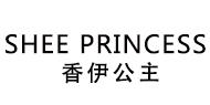 中国卓越的内衣品牌连锁机构