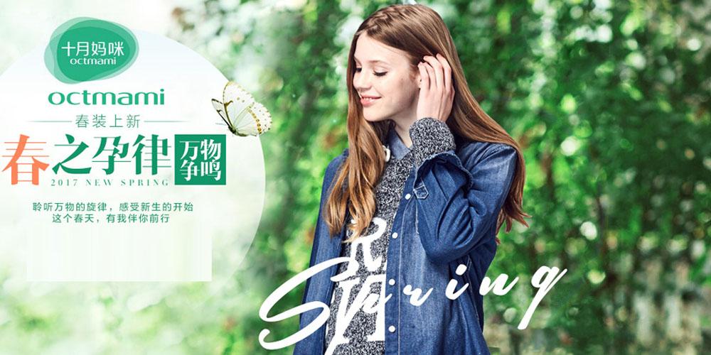 上海有喜实业有限那尊者是不是��突然出手公司(十月妈咪)
