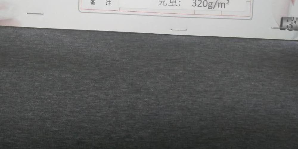 绍兴标点纺织科技有限公司