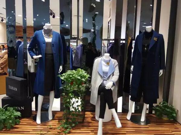 太和女装品牌终端店
