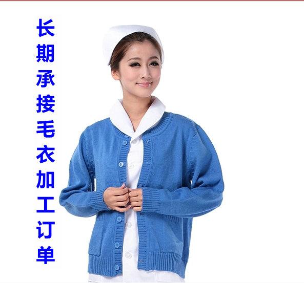 专业加工护士服毛衣的工厂
