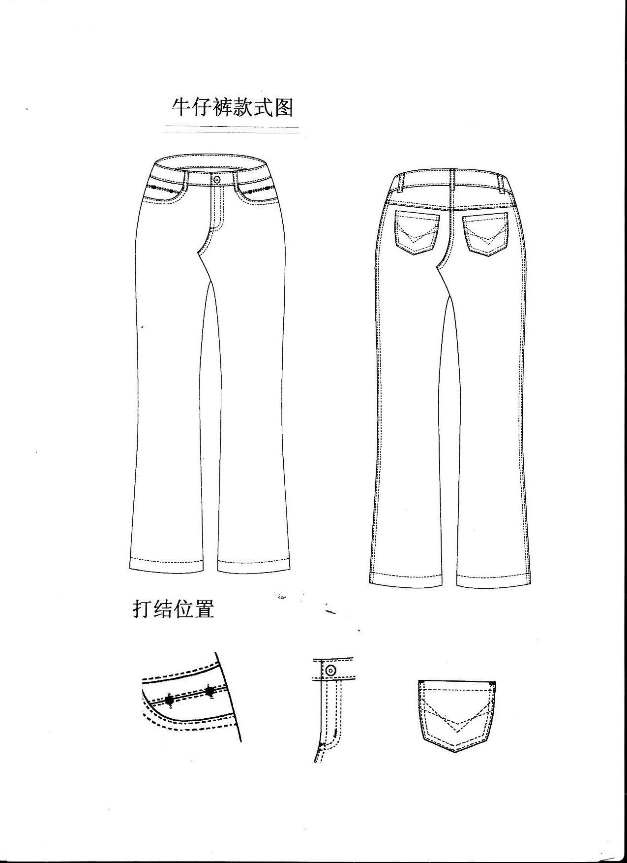 求购牛仔裤