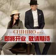 CHIHIRO新帽馆无锡恒隆广场店即将盛大开业!