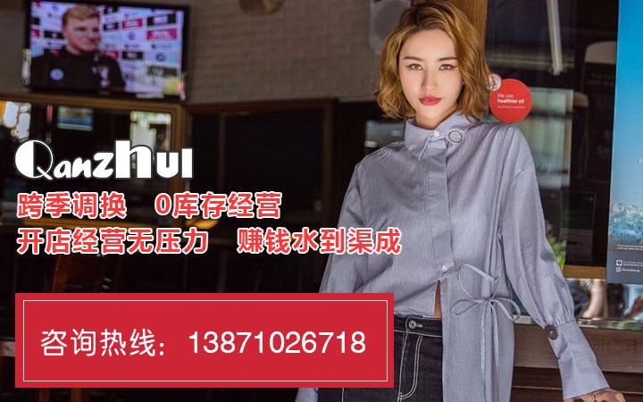 广州瑞朗实业有限公司