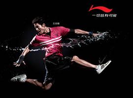 本土体育用品公司业绩披露 谁能在竞争市场脱颖而出?