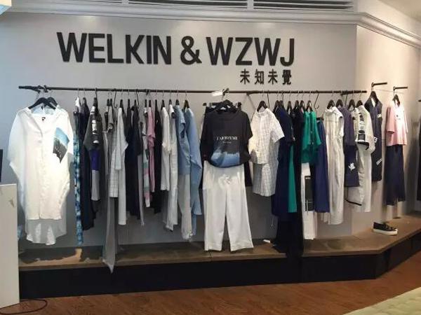 WZWJ 未知未觉品牌终端形象店品牌旗舰店店面