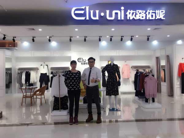 依路佑妮终端店铺图品牌旗舰店店面