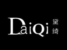 广州市黛绮时装有限公司
