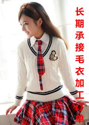 学生毛衣定做校服毛衣加工厂