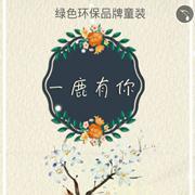 班吉鹿2017新品发布会,视觉盛宴,敬请光临!