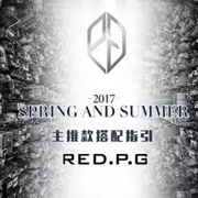 RED.P.G|2017?#21512;?#25645;配~