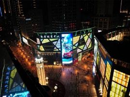 金鹰商贸集团公布2016全年业绩 销售额达164亿