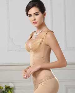 纤姿依人:做一个有韵味的女人,在岁月中越来越美
