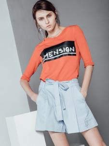 威丝曼女士橘色T恤