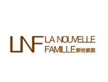 新世家族FAMLLE