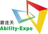 2017韩国国际纺织展览会
