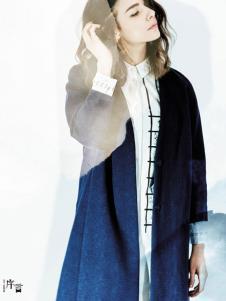 序言女装藏青色大衣