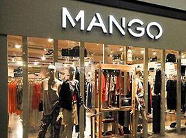 为提供更好购物体验 Mango将继续推行超级大店策略