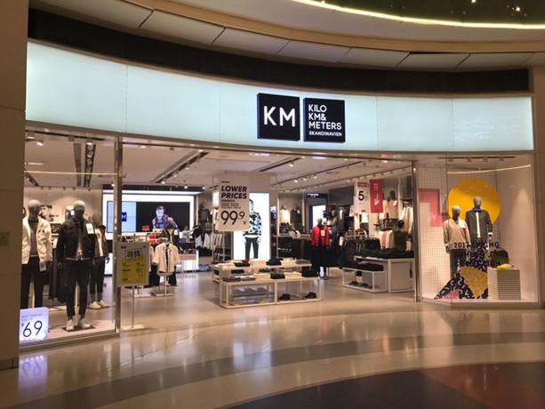 解读:大环境下行,KM凭什么成服饰零售最强黑马?