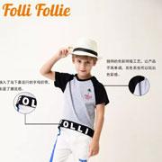 清凉一夏 | Folli Follie 释放无限魅力