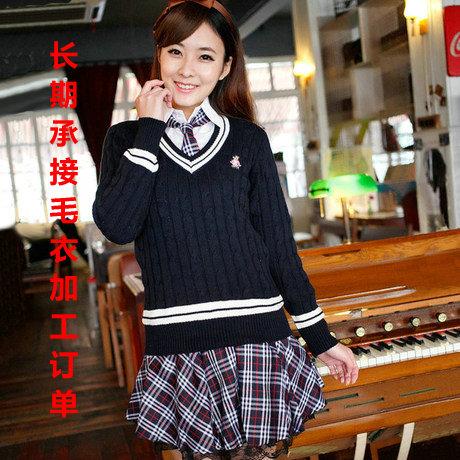 哪里能定做学生毛衣校服毛衣加工厂