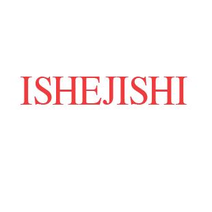 ISHEJISHI:互联网+服装行业供应链