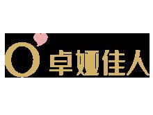 深圳市卓娅佳人服饰有限公司
