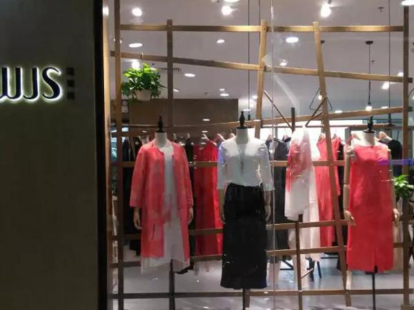 WJS唯简尚棉麻女装专卖店