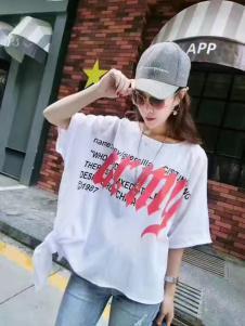 衬茉17夏季时尚新款时尚蝙蝠衫