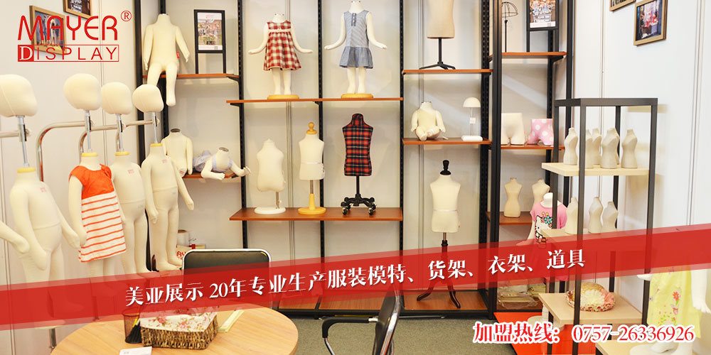 美亚展示 MAYER DISPLAY