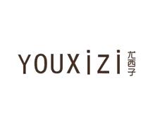 杭州坐标服饰有限公司