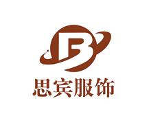 广州市思宾贸易有限公司