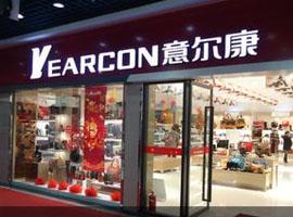 意尔康董事长单志敏:中国制造的鞋子不比国外差