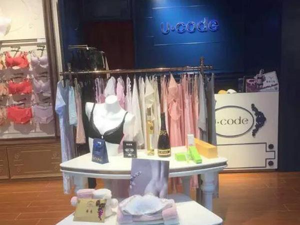 诱惑密码(U*CODE)时尚内衣店品牌旗舰店店面