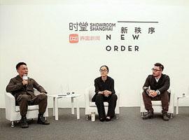 刘旻的个人品牌携手密扇:时尚品牌如何起步?