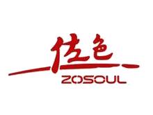 杭州兰本服饰有限公司