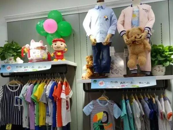 卓维乐时尚童装店